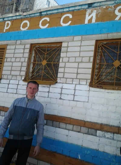 Андрей Грызин, 1 февраля 1984, Ярославль, id142035820