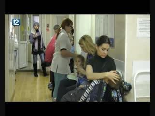 Омские специалисты рассказали о признаках гриппа у детей