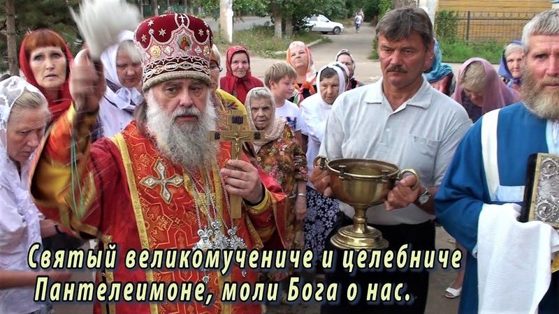РПАЦ. Крестный ход вокруг Храма св. Пантелеимона в Воткинске.