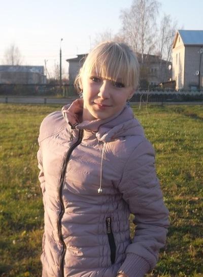 Софья Чернова, 18 марта , Йошкар-Ола, id193797732