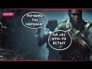 Hunt Showdown HUNT Horrors of the Gilded Age 1080p Ранний доступ