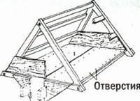 Как сделать простейшее укрытие