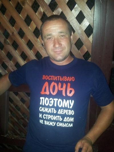 Влад Макарчук, 14 марта 1984, Обухов, id152886099