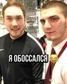 ivan_rus_coach video