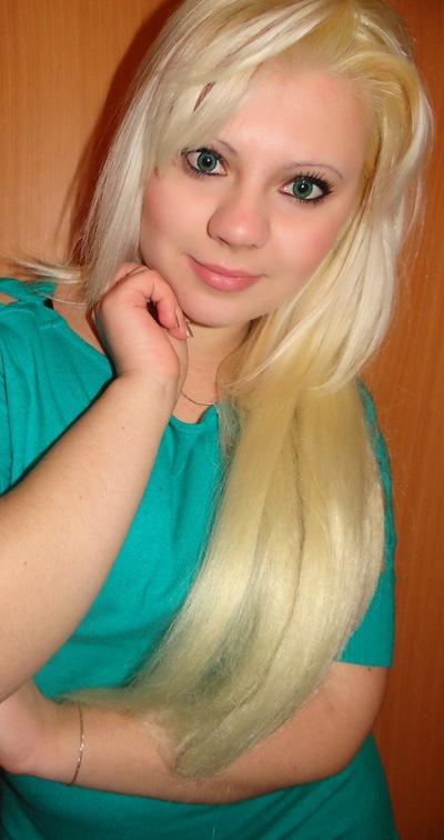 Кристина Прозорова, 9 ноября 1993, Уфа, id136277161