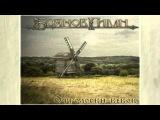 Боянов Гимн - Отголоски веков (Full album, 2014)
