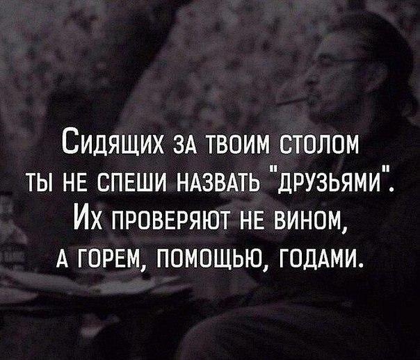 Фото №456249175 со страницы Евгения Худяева