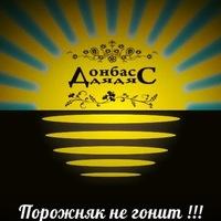 Ваня Никифоров, 27 декабря 1999, Красноармейск, id195484049