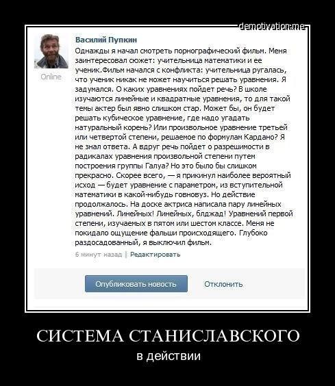 Вакансии центра занятости пушкино московской области время