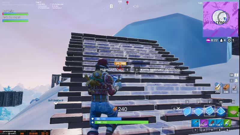 FORTNITE VICTORY ROYALE CHALLENGE on gamerspoint.gg