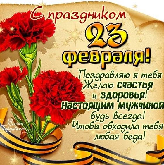 Фото №456358756 со страницы Вадима Гетманенко