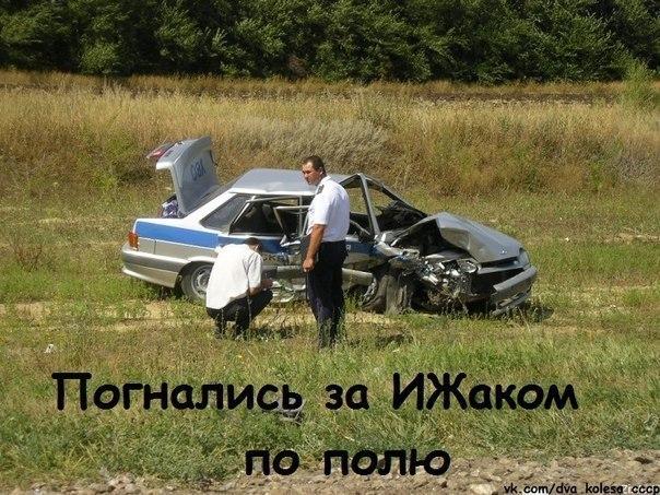 Советские мотоциклы мото юмор