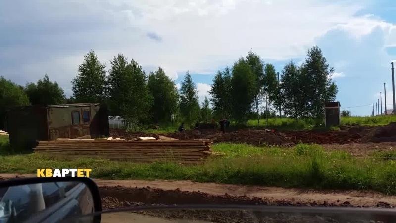 Закладываем строительство нового дома Новомихайловское