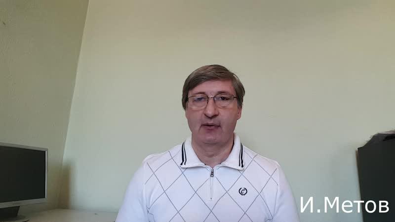 Стрелок Джафаров