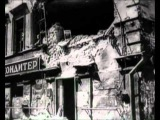 27 января. День полного освобождения Ленинграда от фашистской блокады. Кадры военной хроники