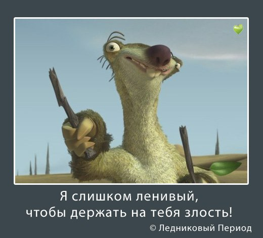Загадки про одеяло прикольные голосу Звягинцев узнал: