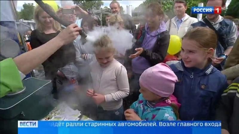 Вести-Москва • Музей на колесах, йога и футбол на Красной площади: выходные в Москве