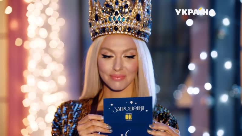 «Фантастична ніч на каналі «Україна». Оля Полякова