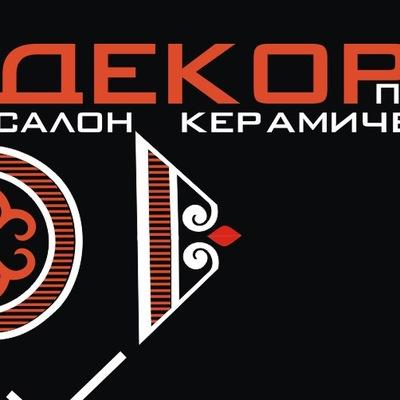 Ирина Кривецкая, 12 апреля , Краснодар, id6671645