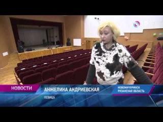 Малые города России: Новомичуринск - родина