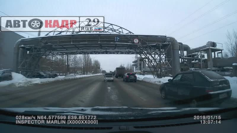 Северодвинск. Шнырь!