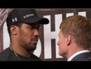 Anthony Joshua vs Alexander Povetkin face to face