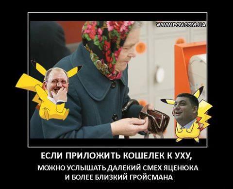 Комитет ООН рассмотрит доклад Украины о ситуации с нацменьшинствами в Крыму - Цензор.НЕТ 7312