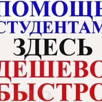РЕШЕНИЕ КОНТРОЛЬНЫХ физика математика сопромат ВКонтакте РЕШЕНИЕ КОНТРОЛЬНЫХ физика математика сопромат