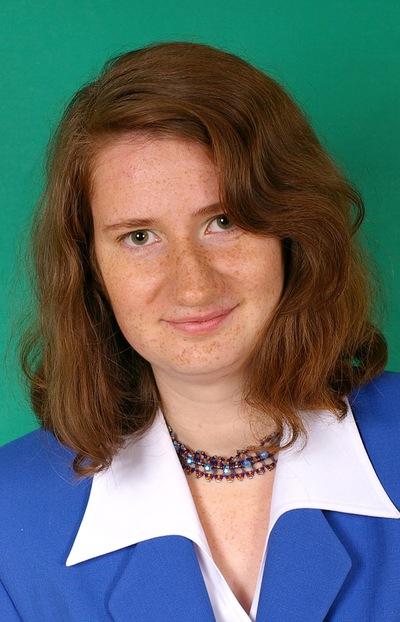 Екатерина Наквакина