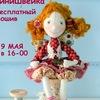 МиниШвейка - бесплатный пошив - конкурс