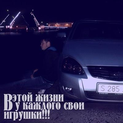 Николай Анциферов, 29 октября 1998, Кострома, id157166859