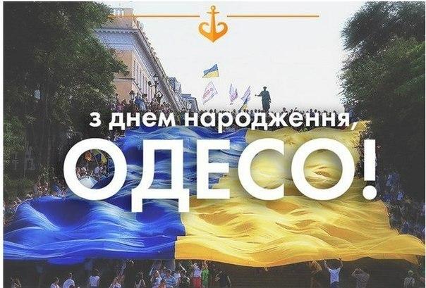 Избирать антикоррупционного прокурора должны люди, имеющие поддержку общественности, – Соболев - Цензор.НЕТ 2613