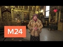 Вера. Надежда. Любовь: Храм преподобной Евфросинии Московской в Котловке - Москва 24
