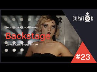 Curator Ver. 1.0 (Elena Beshenova)