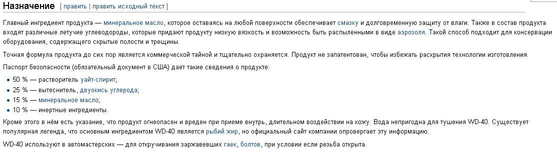смайлик pardon: