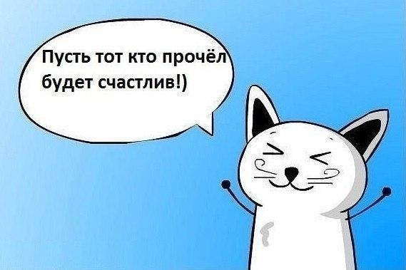Иван Демин |