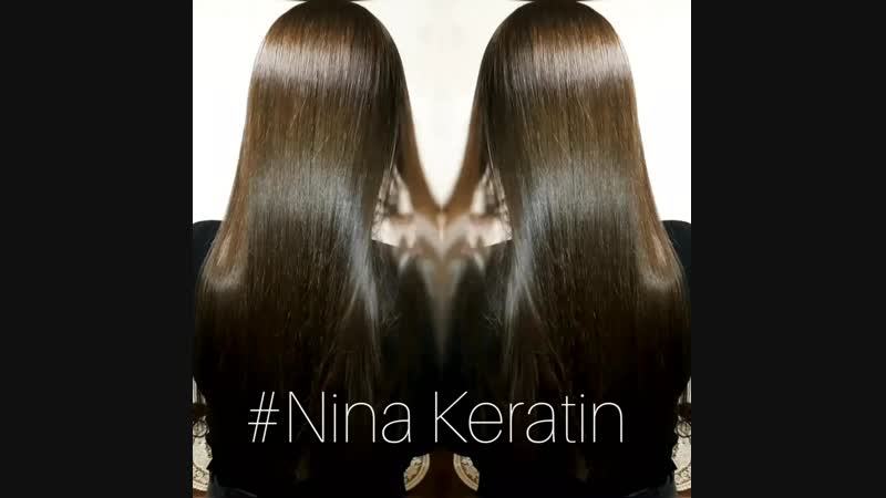 Кератиновое выпрямление волос для Кристины☘ Nina Keratin Симферополь Кератин Ботокс в Симферополе