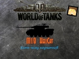 [World Of Tanks] Secret of Victory #1