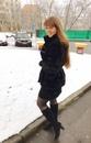 Екатерина Котельникова фотография #3
