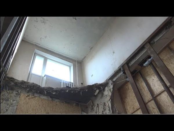 Зруйновані і не відновлені квартири будинку 8 кварталу Ювілейний міста Авдіївка