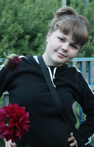 Дарья Никитенко, 10 июня 1997, Пермь, id221527732