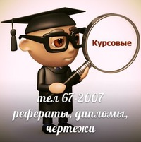Κристина Ρожкова