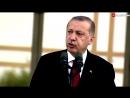 Erdoğan, Başkanlık Konuşmasında Dua Etti (Duygusal Anlar).mp4