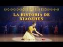 El teatro musical La historia de Xiaozhen Tráiler oficial
