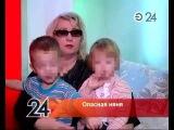 В Казани няня давала детям феназепам