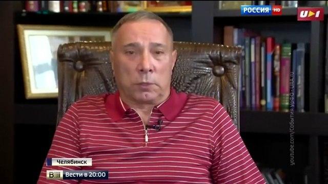 Вести 2000 • ДТП с Rolls-Royce чтобы расплатиться с олигархом, готов скинуться весь Челябинск