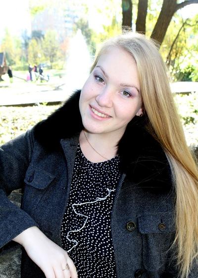 Наталья Тимофеева, 18 апреля , Дмитров, id174196722