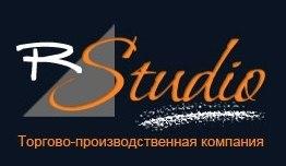 ООО Р-Студио предлагает вашему вниманию прихожие