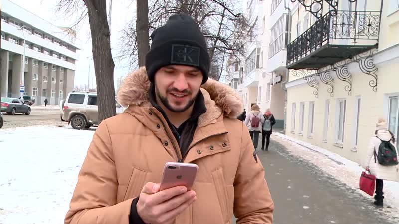 Вратарь Авто читает Блока - НовостиАТН