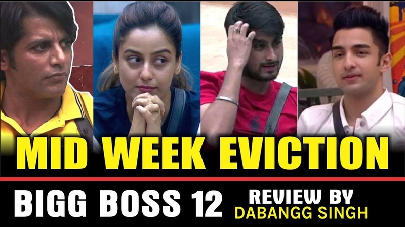 "BIGG BOSS 12"" Latest News Nomination Task Episode Review By Dabangg Singh 20 Nov 2018"